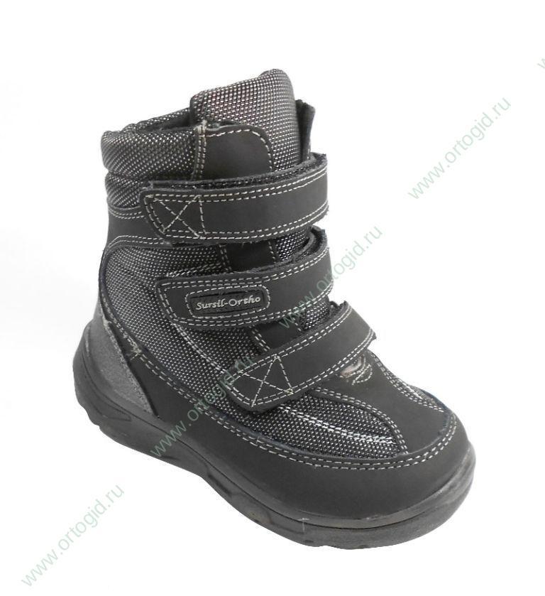 СУРСИЛ - Детская ортопедическая зимняя обувь СУРСИЛ для МАЛЬЧИКА А43-038. Ортопедический салон Ортогид