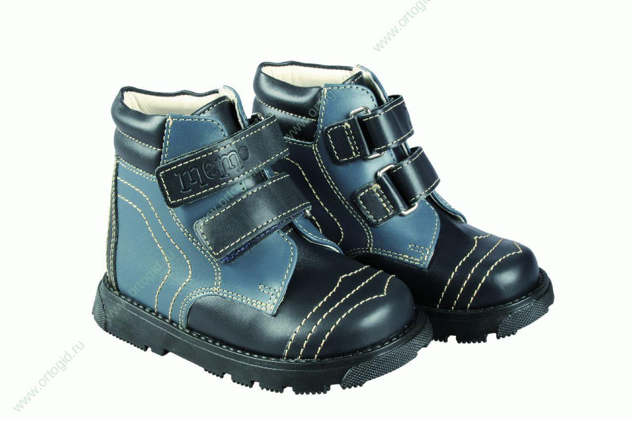 Онлайн магазины обуви маленьких размеров